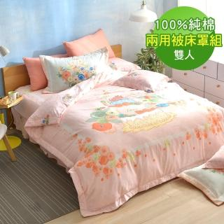 【PJ】精梳棉七件式兩用被床罩組 歡樂派對(雙人)
