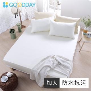 【GOODDAY】防水抗污保潔墊(雙人加大6尺)