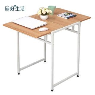 【hoi!】DIY簡易伸縮可折疊餐桌-白色框/