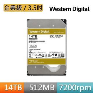 【WD 威騰】WD141KRYZ 金標 14TB 3.5吋企業級硬碟