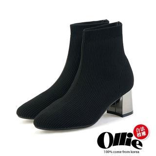 【OLLIE】韓國空運/版型偏小。尖頭金屬質感粗跟中高跟針織襪套短靴(72-713共2色/現貨)