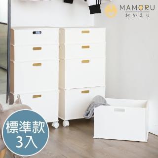 【MAMORU】無印風收納盒-標準款含蓋 3入(贈滾輪一組)