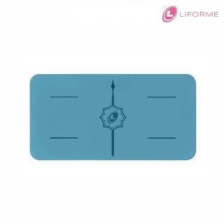 【Liforme】迷你瑜珈墊-藍(原廠公司貨)