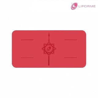 【Liforme】迷你瑜珈墊-珍愛限定版(原廠公司貨)
