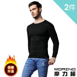 【MORINO】發熱長袖圓領衫/長袖T恤-黑色(2件組)