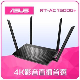 【ASUS 華碩】RT-AC1500G+ 雙頻無線分享器(黑)