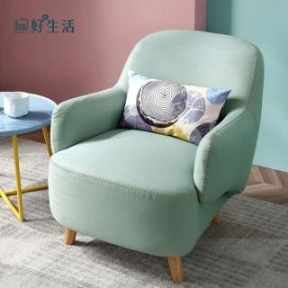 【hoi!】林氏木業北歐小清新設計款可拆洗單人布沙發附抱枕DY16-天藍色