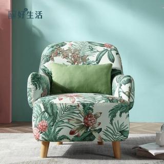 【hoi!】林氏木業北歐小清新設計款可拆洗單人布沙發附抱枕DY16-熱帶印花/