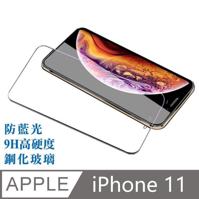 【台灣霓虹】iPhone