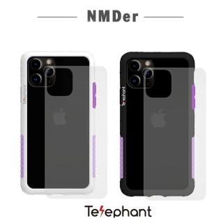 【太樂芬Telephant】iPhone 11 Pro抗汙防摔手機殼-好日紫(iPhone 11 Pro 5.8吋)