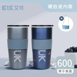 【IKUK 艾可】陶瓷保溫杯520ml職人木紋系列保溫瓶(唯一白瓷內膽不挑飲品的保溫杯)
