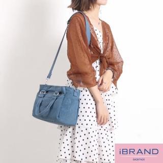 【i Brand】輕盈多隔層素色防潑水尼龍側背包(多色)