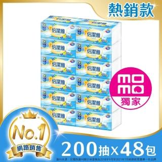 【PASEO 倍潔雅】花漾柔感抽取式衛生紙(150抽70包/箱)