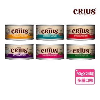 【CRIUS 克瑞斯】無穀貓用主食餐罐-90克-24罐