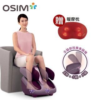 【OSIM】腿樂樂 OS-393 + 暖摩枕 OS-102(超值組合/美腿機/按摩枕)