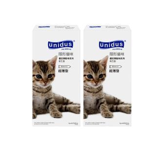 【unidus】優您事 動物系列保險套-隱形貓咪-超薄型 12入(12入x2盒)