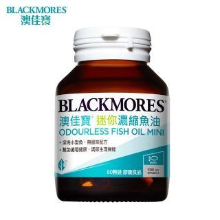 【BLACKMORES