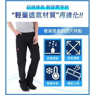 【JU SHOP】100%水洗棉 彈力腰 親膚透氣休閒褲 工作褲 (有加大尺碼)