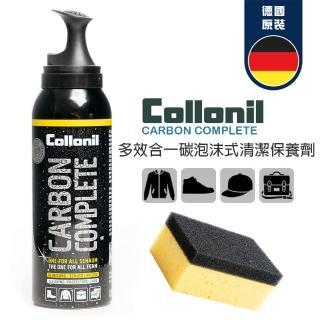 【Collonil】Carbon Complete 炭泡沫式清潔保養劑(125ml)