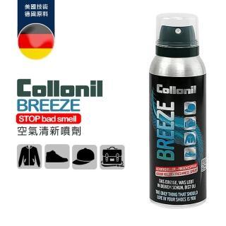 【Collonil】Breeze 多功能清新去味噴霧(衣鞋包帽芳香劑  125ml)