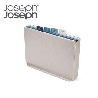 【Joseph Joseph】檔案夾止滑砧板組-雙面附凹槽(天空藍)