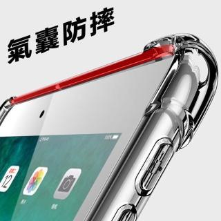 蘋果Apple iPad 10.2吋2019版/2020版通用防摔空氣殼TPU透明清水保護殼背蓋