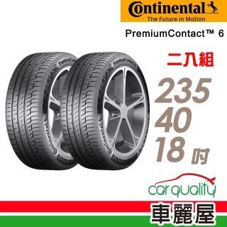 【Continental 馬牌】PremiumContact 6 舒適操控輪胎_二入組_235/40/18(車麗屋)