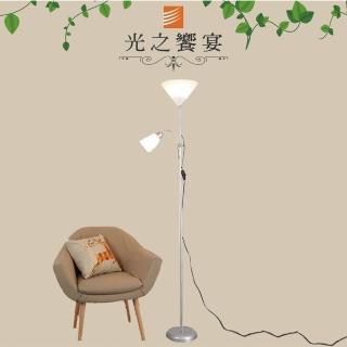 【光之饗宴】凱森子母立燈(銀色)