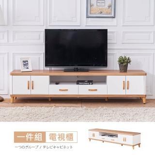 【時尚屋】寶格麗7尺電視櫃MX8-A14-17(免運費 免組裝 電視櫃)