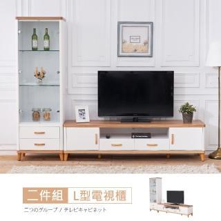【時尚屋】寶格麗8尺L型電視櫃MX8-A14-16+A14-18(免運費 免組裝 L型電視櫃)