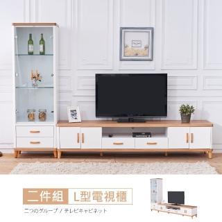 【時尚屋】寶格麗9尺L型電視櫃MX8-A14-16+A14-17(免運費 免組裝 L型電視櫃)