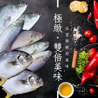 【頤珍鮮物】極致雙倍美味6尾入(鱸魚*2午仔魚*2金鯧魚*2)