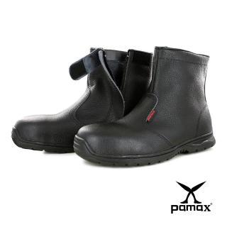 【PAMAX 帕瑪斯】長筒內拉鍊型-皮革製高抓地力安全鞋(PZ31301FEH /男)