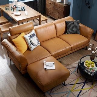 【hoi!】林氏木業北歐頭層牛皮三人皮沙發+腳凳附抱枕RAM1K-黃褐色