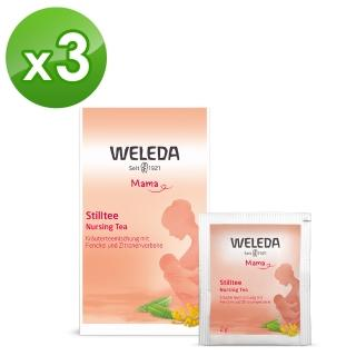 【WELEDA 薇雷德】有機葫蘆巴哺乳茶2g*20包-3盒(產後媽咪機能性營養補充品)