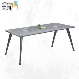 【文創集】波登  現代6.7尺灰橡木紋會議桌