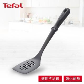 【Tefal 特福】新巧手系列 耐熱洞洞鍋鏟