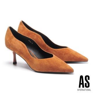【AS 集團】簡約率性流線剪裁全真皮尖頭高跟鞋(咖)