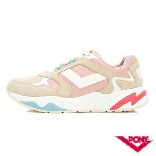 【PONY】Modern系列-復古運動鞋 厚底老爹鞋 潮流 舒適 球鞋-女-粉
