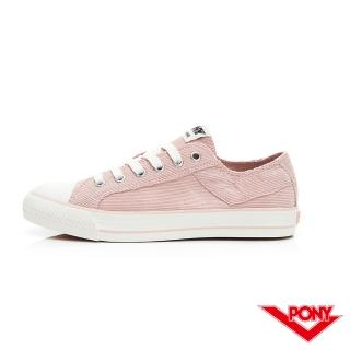 【PONY】Shooter系列燈芯絨鞋面低筒百搭復古帆布鞋 女鞋 粉
