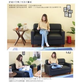 【RICHOME】京都雙人沙發(防潑水皮面)