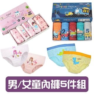 【Baby 童衣】兒童內褲 男女童純棉內褲禮盒5入組(共17色)