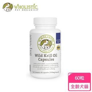 【護你姿】野生南極磷蝦油[犬]-60顆入