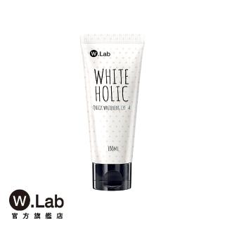 【W.Lab】白雪公主素顏霜100ml(原廠公司貨)