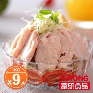 【富統食品★量販包】熱銷! 調味熟雞胸肉-9包組(1kg/包;夯烤/微燻口味任選)