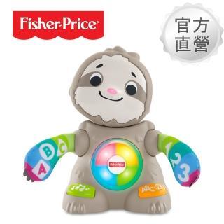 【Fisher-Price 費雪】LINKIMALS聲光互動小樹懶