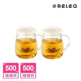【RELEA 物生物_買1送1】500ml大蘑菇耐熱玻璃三件式泡茶杯-附濾茶器