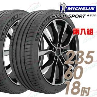 【Michelin 米其林】PILOT SPORT 4 SUV PS4SUV 運動性能輪胎_二入組_235/60/18(車麗屋)