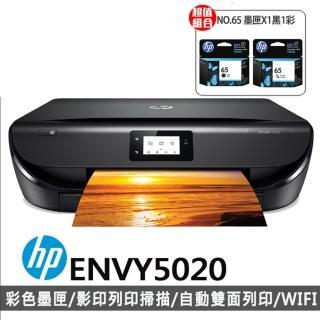 【獨家】贈NO.65原廠1黑1彩墨水匣【HP】ENVY 5020 All-in-One 薄型雲端多功能事務機