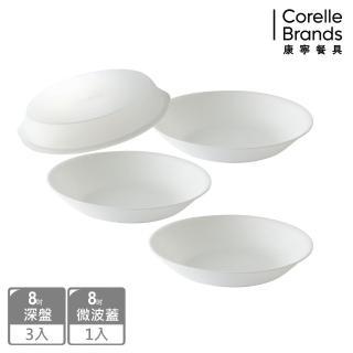 【CorelleBrands 康寧餐具】純白4件式餐盤組(403)